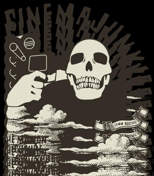 cinemajunkie