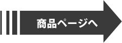 映画監督 タランティーノ Tシャツ 商品ページ